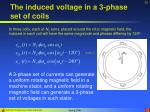 the induced voltage in a 3 phase set of coils