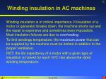 winding insulation in ac machines