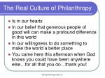 the real culture of philanthropy