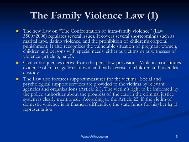 What constitutes dating violence 7