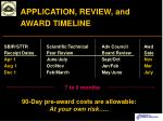 application review and award timeline