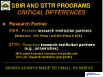 sbir and sttr programs critical differences