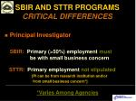 sbir and sttr programs critical differences6