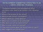 development committee operating plan step 3 provide training17