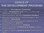 goals of the development program
