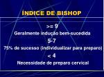 ndice de bishop