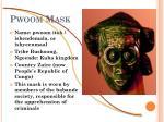 pwoom mask