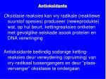 antioksidante