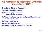an approach to recovery oriented computers roc