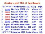 clusters and tpc c benchmark