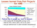 lessons learned from past projects for ame14