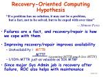 recovery oriented computing hypothesis