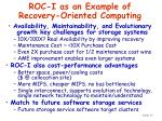 roc i as an example of recovery oriented computing