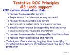 tentative roc principles 3 undo support