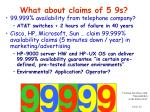 what about claims of 5 9s
