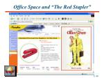 office space and the red stapler