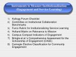 instruments to measure institutionalization engagement and service learning