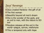 zeus revenge