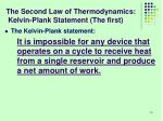 the second law of thermodynamics kelvin plank statement the first