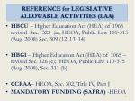 reference for legislative allowable activities laa
