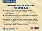 permissible deductions 29 cfr 3 5