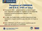 purpose of cwhssa 40 u s c 3701 et seq