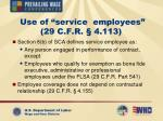 use of service employees 29 c f r 4 113