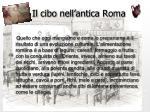 il cibo nell antica roma