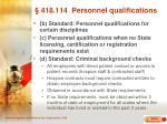 418 114 personnel qualifications61
