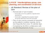 418 56 interdisciplinary group care planning and coordination of services23