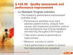418 58 quality assessment and performance improvement30