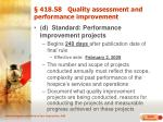 418 58 quality assessment and performance improvement31
