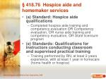 418 76 hospice aide and homemaker services