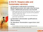 418 76 hospice aide and homemaker services44