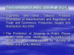 regulation law rule book