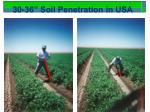 30 36 soil penetration in usa