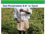 soil penetration 6 8 in tamil nadu