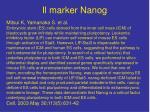 il marker nanog