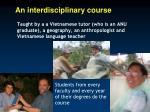 an interdisciplinary course