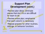 support plan development cont