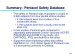 summary pentacel safety database