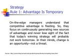 strategy rule 1 advantage is temporary
