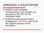 amending a solicitation