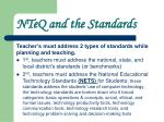 nteq and the standards