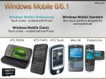 windows mobile 6 6 1