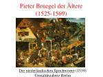 pieter bruegel der ltere 1525 1569