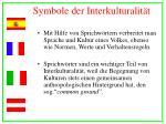 symbole der interkulturalit t