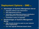 deployment options sms 2