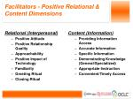 facilitators positive relational content dimensions