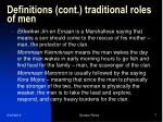 definitions cont traditional roles of men